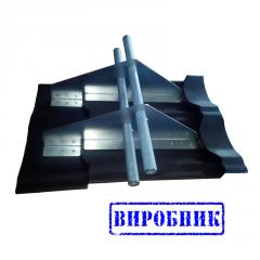 Snegozaderzhateli for a metal tile