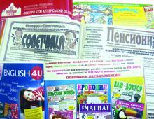 Размещение рекламы на страницах подписных