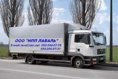 """Гипохлорит натрия марки """"А"""" (ГОСТ"""