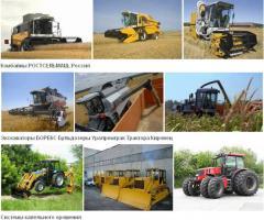Техника сельскохозяйственная