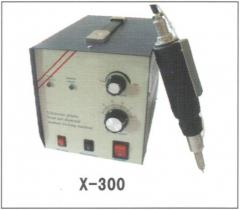 The manual ultrasonic car for a pokleyka a paste