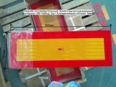 Табличка длинномер купить Украина, таблички для обозначения границы прицепа