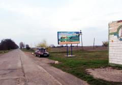 Сдаём в аренду рекламные щиты (бигборды) размером 3х6 м вдоль трасс
