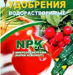 The water-soluble NPK fertilizer with minerals