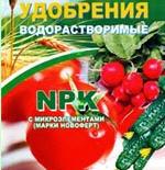 Водорастворимое удобрение NPK с микроэлементами