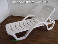 Plastik şezlonglar