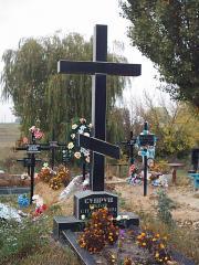 Granite crosses