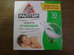 422914 Раптор Комплект Прилад + Ліквід від комарів