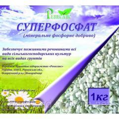 Минеральное удобрение суперфосфат 1 кг.