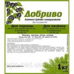 Удобрение для черники, голубики и хвойных растений