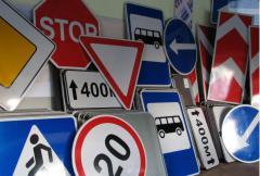 Дорожные знаки от производителя. Доставка по
