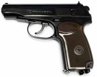 Зброя пневматична