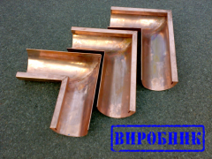 Copper water waste systems