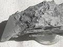 Изотоп железа и оксида железа/ Isotop Iron
