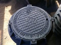 Kanalizasyon servis kapağı