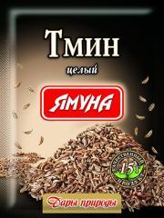 Caraway seeds