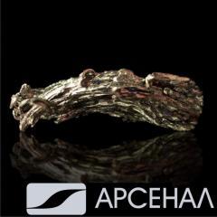 Dysprosium the rare-earth metal corresponding to