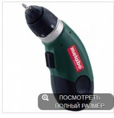 Metabo PowerGrip