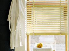 Wooden blinds of the PEARL collection of 35 mm
