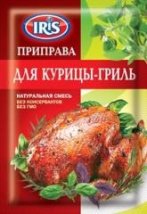 Seasoning For Iris chicken grill
