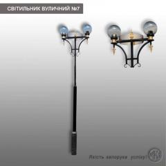 Lamp external SV No. 2