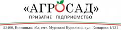 Гуртовий продаж сортових яблук. Урожай 2014 р.