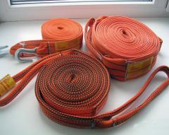 Towing ropes