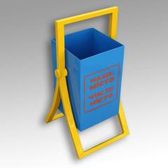 Ballot box for garbage of UV 3
