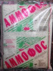 Аммофос NP 12:52 (пакет 3кг). Фосфорные удобрения.
