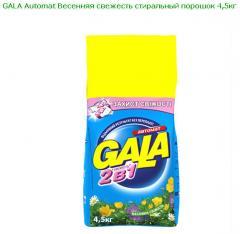 GALA Automat Весенняя свежесть стиральный порошок