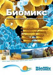 Биомикс ЖТ  для разложения животных и растительных