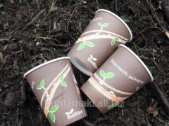 Paper cups of HUHTAMAKI