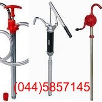 The barrel lever pump for oils