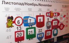 Magnetic company windows for calendars. Magnetic