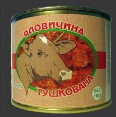 Продам тушенку говяжью В/С, ГОСТ, ж/б 525 цена