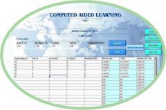Программное Обеспечение Обучения с Компьютера ПК