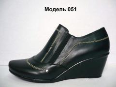 Туфли комфорт в ассортименте