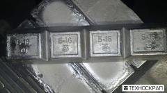 B-16 babbit tin-based alloy or lead