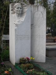 Ритуальная скульптура в Киеве