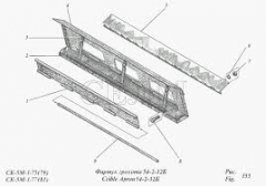 Прижимы на грохота П-2