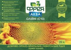 Гумат калия с микроэлементами «Фрея-Аква»