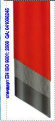 Рукав двухслойный армированный (series 216 N)