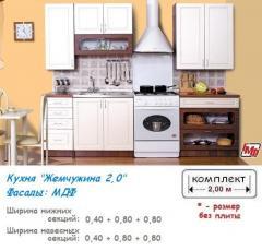 Кухня Жемчужина недорого в Одессе