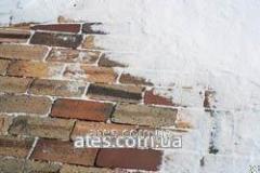 Системы снеготаяния WOKS-23