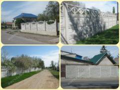 Type-setting fences of Evrozabora Odess own