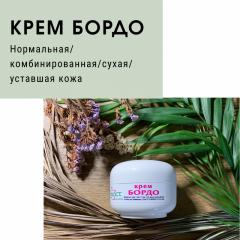 Крем БОРДО