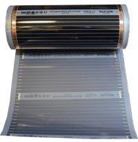 ИК отопительная пленка без покрытия Cтандарт (Хит Плюс) Heat Plus SPN-205