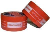 Лента монтажная (клейкая лента) Heat Plus