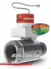 Кран шаровый с электроприводом АкваСторож CLASSIC-15 1/2''