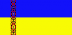 Flag of Ukraine with a national vyshivanka (vinyl)